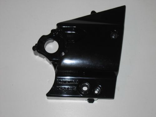 Sprocket Cover  4KG-15411-00
